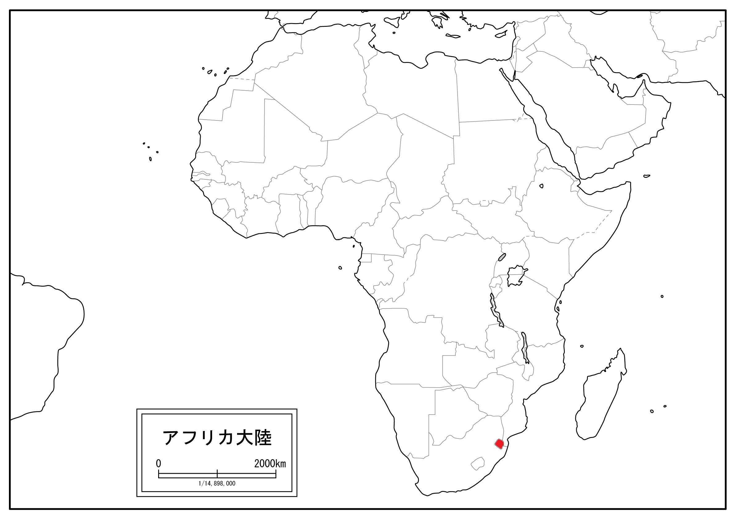 DAY115 南アフリカ出国!アフリカ16ヶ国目「エスワティニ」へ ...
